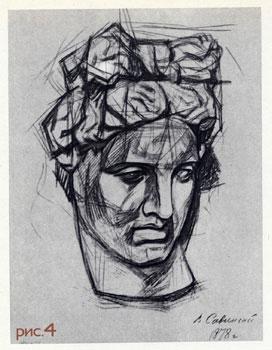 Рисование гипсовой головы. Е.В.Савинский рис4.